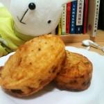 江南小吃—腰子饼