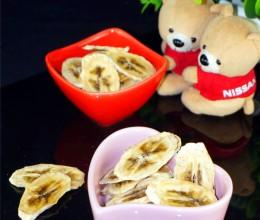 美味零添加果干--香蕉片