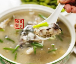 醋熘鱼 - 杭州菜