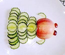 蔬果拼盘---金鱼