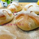 法式奶酥风车面包