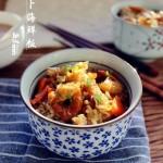 胡蘿卜海鮮飯