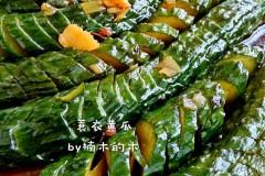蓑衣黄瓜~蛇皮黄瓜