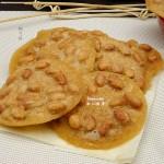 铜勺饼-粤北特产小吃