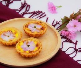 樱花蛋挞#浪漫樱花季#