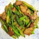 芦笋炒五花肉