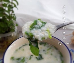 破壁机料理-里脊菠菜养生粥