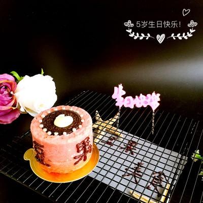 玫瑰冰激凌小蛋糕#豆果5周年#