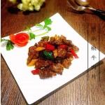 黑胡椒牛肉片#德国MIJI爱心菜#