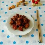 貴州辣子雞(低脂)