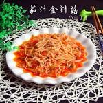 金针菇的营养价值--茄汁金针菇