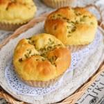 咖喱洋葱咸面包#美的烤箱菜谱#