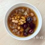 鹰嘴豆甜汤