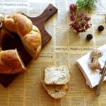 全麥亞麻籽面包