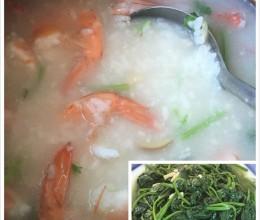 潮汕砂锅虾粥