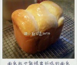 面包机版手撕面包