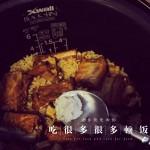 快手饭-电饭煲排骨焖饭
