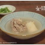 淮山瘦肉汤:家常滋补汤