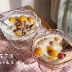 鲜花芋圆--自制芋圆