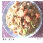 潮汕風,炒紅薯粉條