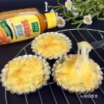 芝士土豆泥#太太乐鲜鸡汁西式#