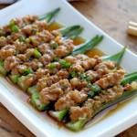 肉末酿秋葵#太太乐鲜鸡汁中式#