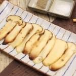 黄油煎松茸—迷迭香