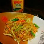 素三丝#太太乐鲜鸡汁中式#