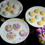 南瓜紫薯豆沙汤圆