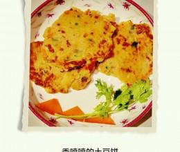 香葱香肠土豆饼
