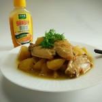 鸡汁土豆炖翅#太太乐鲜鸡汁中式#
