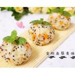 金枪鱼藜麦饭团