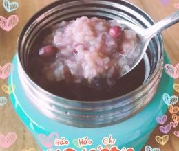 红豆大米粥