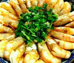 清蒸香喷喷大虾