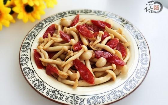 白玉菇炒腊肠