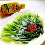 鸡汁小青菜#太太乐鲜鸡汁(中式)#