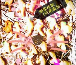 小动物饼干(独家秘制)