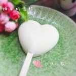 米饭牛奶雪糕的制作方法