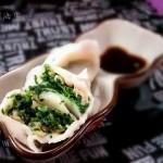 菠菜虾泥饺#胃,我养你啊#