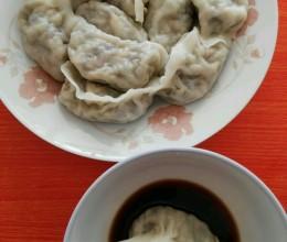 水饺(素豆角馅)