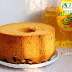 红糖戚风蛋糕#西王领鲜好滋味#