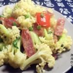 腊肠炒花菜#肉肉厨