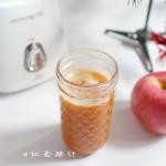 原汁机苹果胡萝卜汁