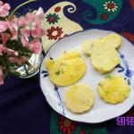 7个月宝宝辅食食谱-鸡蛋杂蔬饼