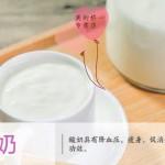 如何用面包机制作酸奶(美的面包机版)