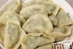 冬至饺子-三鲜饺子