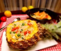 泰式菠萝炒饭