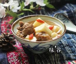 罗汉果山药猪骨汤