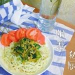 营养蔬菜面『一盘面』