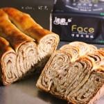 核桃千层面包#洁柔食刻,纸为爱下厨#